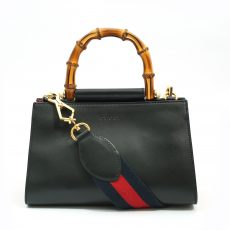 Gucci Nappa Mini Nymphaea Bamboo Top Handle Bag (01)