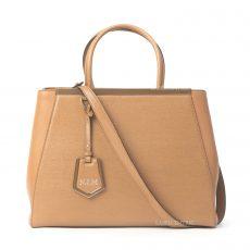 Fendi Vitello Leather Medium 2Jours Elite Tote Bag